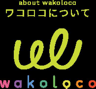 wakoloco