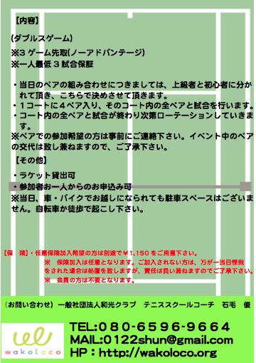 スクリーンショット 2017-02-21 20.47.21