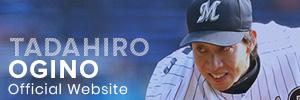 TADAHIRO OGINO 荻野 忠寛 Official Website
